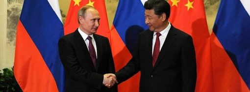 All You Need To Know About Russia-China Investment Fund